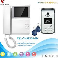 <b>Yobang Security</b> RFID Password Camera <b>Intercom</b> 7 Inch Monitor ...