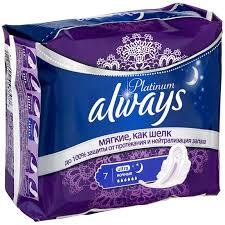 <b>Прокладки Always Platinum</b>, 7 шт   Магнит Косметик
