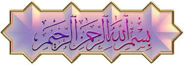 Image result for bismillah ir-rahman ir-rahim