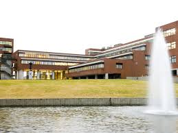 Université de Tsukuba