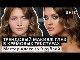 <b>Eyebrow Tweezers</b> PRO <b>Пинцет</b>
