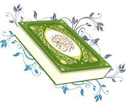 نتیجه تصویری برای قرآن