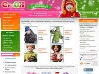 Детская <b>одежда</b> для девочек и мальчиков оптом и в розницу