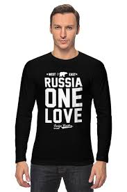 <b>Лонгслив</b> RUSSIA ONE <b>LOVE</b> by DESIGN MINISTRY #812746 от ...