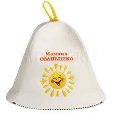 <b>Детские шапки</b> для <b>бани</b> и сауны недорого в Москве.