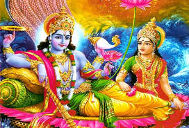 Image result for નજરની અસર