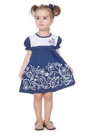Алена-опт: Детская <b>одежда оптом</b> от производителя. Купить ...