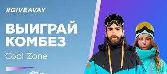 Виктор Гусев   ВКонтакте
