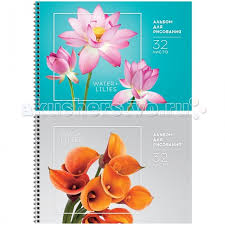 Альбом для <b>рисования Спейс</b> Цветы — купить в Москве в ...