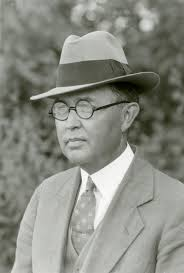 c floyd jackson dean of college of liberal arts ca 1930 c floyd jackson dean of college of liberal arts ca 1930
