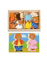 Купить <b>рамки вкладыши</b> для малышей в интернет магазине ...