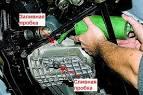 Как заливать в раздатку масло шевроле нива