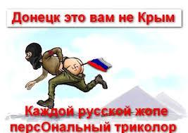 Рада предоставила раненым на Евромайдане статус инвалидов войны - Цензор.НЕТ 7012