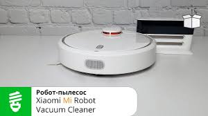 Робот-пылесос//Xiaomi Mi <b>Robot Vacuum Cleaner</b> - YouTube