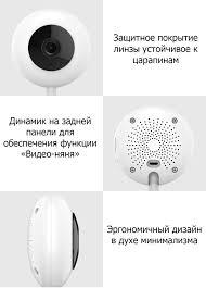 <b>Xiaomi Smart IP</b> camera <b>Камера</b> | Умный дом <b>Xiaomi</b>