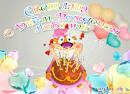 Прикольные поздравления с днем рождения свету