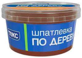 <b>Шпатлевка ТЕКС</b> по дереву Профи (0.75 кг) — купить по ...