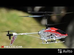 <b>Радиоуправляемый вертолет Syma Gyro</b> S032 3CH 40Mhz купить ...