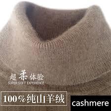 2019 autumn <b>winter</b> cashmere <b>sweater</b> female <b>pullover</b> high collar ...