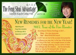 90 for each update ordered in november what a bargain for only 750 per month 100 for each update ordered in december annual feng shui updates