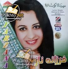 Artist : Farzana Naz. Album : Speena Kowntara. Volume : 5. Total Tracks : 7. Added On : 23-02-2014. Back Send To Friends. 1. 001 Zo Yam Da Kabul - Farzana ... - 1393145080Farzana%2520Naz%2520Vol%25205%2520Speena%2520Kowntara