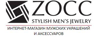 <b>Шнурки</b> и чокеры мужские по низкой цене - Zocc.ru