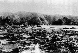 「三河地震1945」の画像検索結果