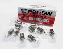 <b>Лампа AVS Vegas</b> 12V. <b>P21</b>/<b>5W</b> (BAY15D) BOX (10 шт.) оптом от ...