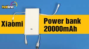 <b>Xiaomi Mi Power</b> bank 20000mAh – обзор внешнего аккумулятора ...