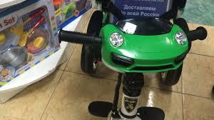 <b>Трехколесный велосипед</b> - коляска <b>Moby Kids</b> Comfort 12/10 с ...