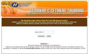 Image result for semakan tawaran sbp tingkatan 1 2016