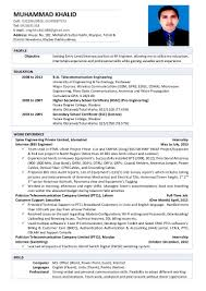 civil engineering student resume civil engineering resume x civil cv for engineering hamdy hussien cv resident engineer engineering civil engineer resume format doc resume for
