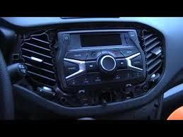 Lada Vesta. Снятие накладок в салоне - YouTube