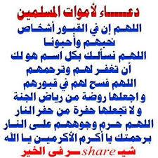 رد: ابرز احداث ثوار الشام | ليوم الخـمـيـس 17\4\2014