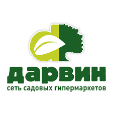 Купить <b>гербициды</b> в Москве по выгодной цене с доставкой