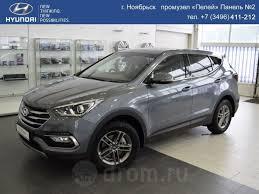 Hyundai Santa Fe 2018 в Ноябрьске, Специальное предложение ...