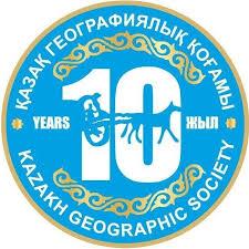 Казахское Географическое Общество - Articles   Facebook
