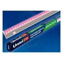 Освещение для растений (фитолампы) <b>Uniel</b> — купить в ...