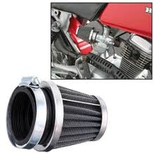 Buy <b>air filter universal</b> and get free shipping on AliExpress - 11.11 ...