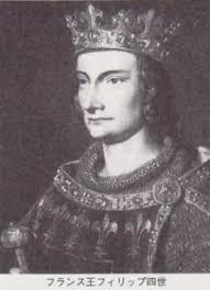 「1307年 - フランス王フィリップ4世」の画像検索結果