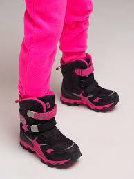 Брендовая модная обувь для девочек – купить в Москве - <b>PlayToday</b>