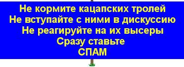 Работу миссии ОБСЕ в Украине могут продлить еще на 6 месяцев - Цензор.НЕТ 7619