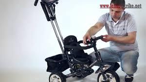 Детской <b>велосипед</b> Lexus trike original next - YouTube