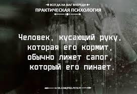Миграционная служба РФ передала террористам списки переселенцев с Донбасса для конфискации их имущества, - СНБО - Цензор.НЕТ 5710