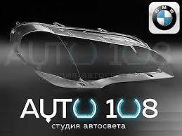 <b>led фары</b> bmw x6 - Авито — объявления в Москве — Объявления ...