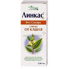 <b>Линкас сироп без сахара</b> 120мл купить по низким ценам ...