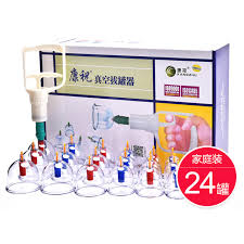 Hukangmedical instrument Store - Amazing prodcuts with exclusive ...
