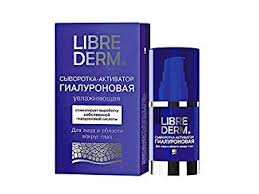 Librederm Hydrating Serum Activator HYALURONIC ... - Amazon.com