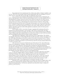 graduate school admission essays writing personal best graduate school admission essays writing personal