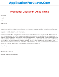 request letter for approval of change in internal office timing1 png application letter for approval of change in internal office schedule